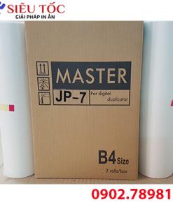 Master Priport JP7